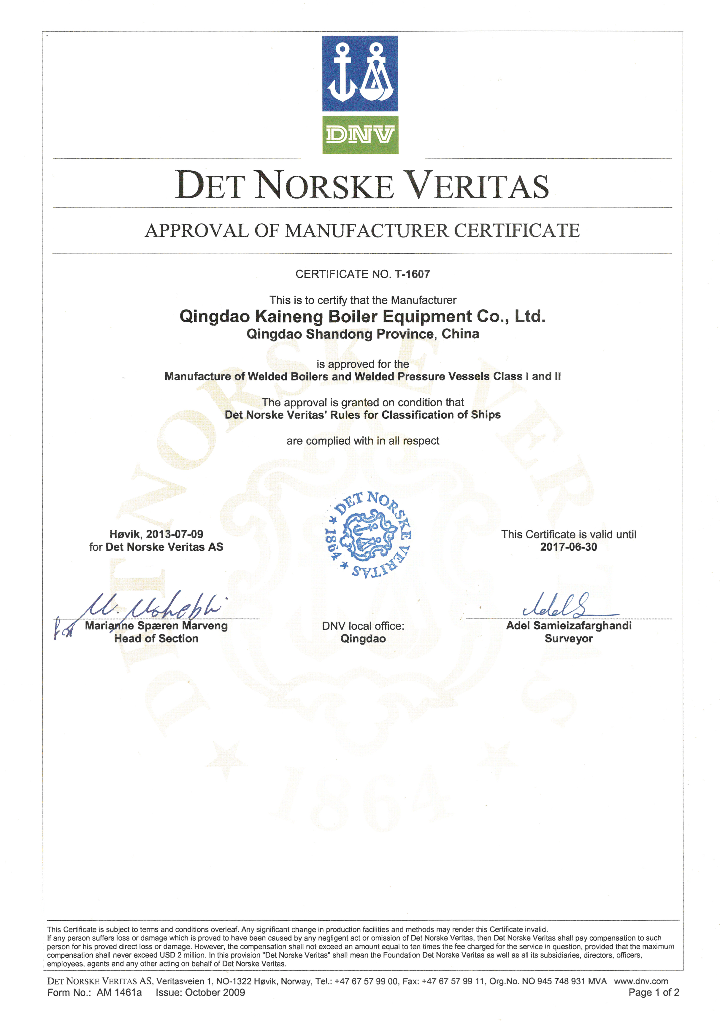 DNV船级社认可证书