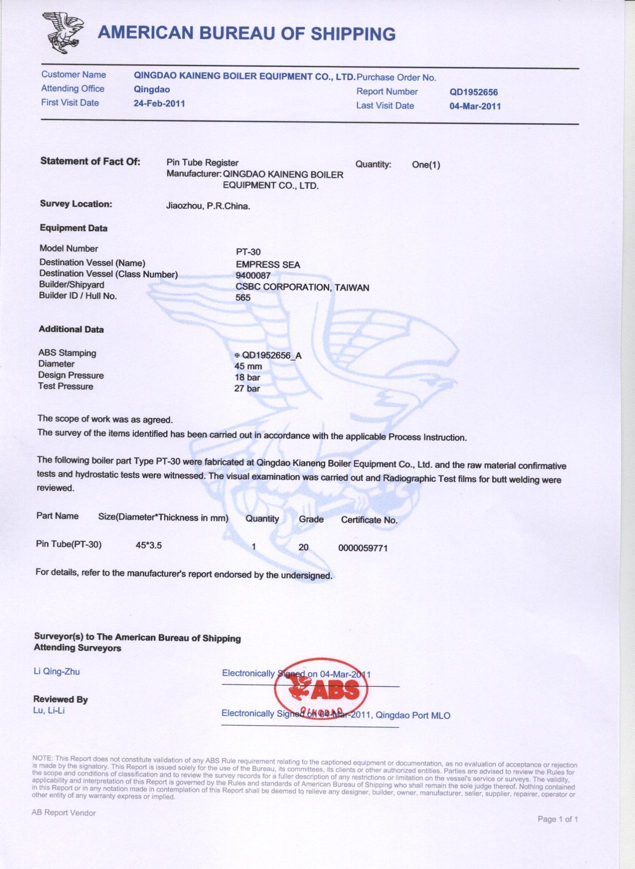 ABS船级社认可证书